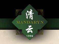 Restauracja Chińska Mandaryn